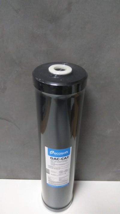 фильтр от сероводорода