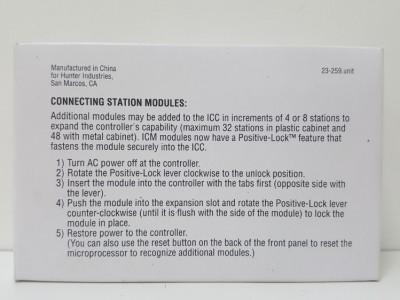 Модуль расширения Hunter ICM-800 купить