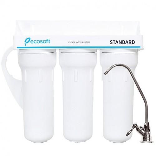 Тройной фильтр Ecosoft Standard FMV3ECOSTD
