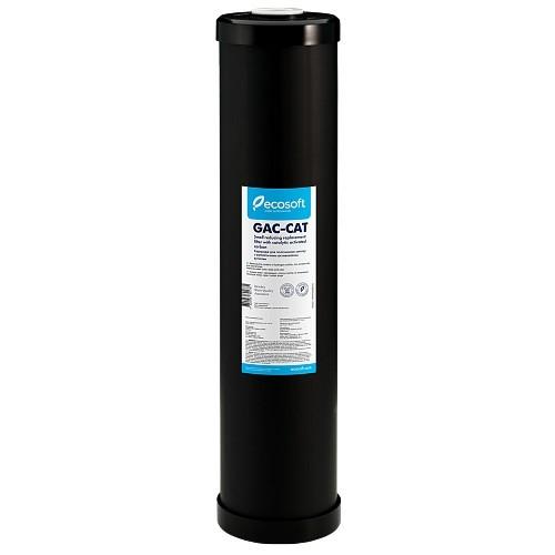 """Картридж для удаления сероводорода Ecosoft 4,5""""х20"""" CRVS4520ECO"""