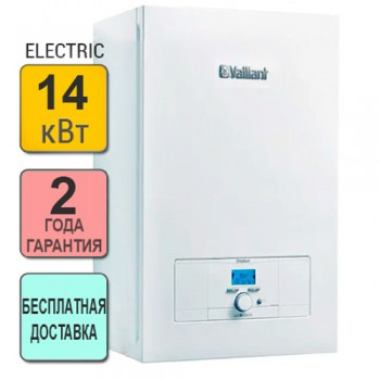 Котел электрический VAILLANT eloBLOCK VE14 кВт