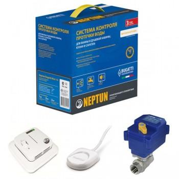 """Защита от протечек воды Neptun Base Light (Эконом) - 1/2"""""""