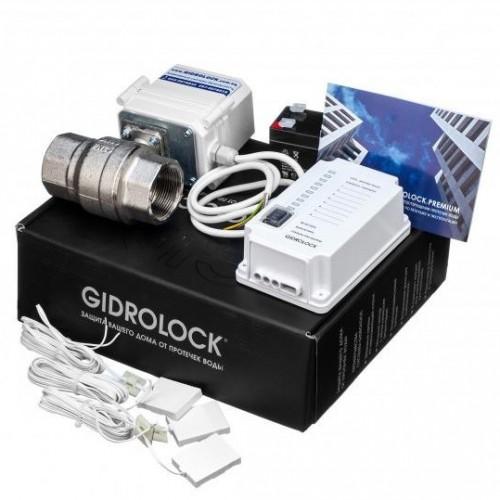 Защита от потопа GIDROLOCK Professional Enolgas 5