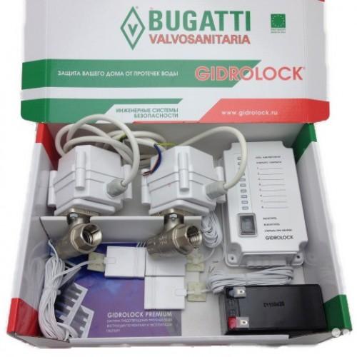 Защита от потопа GIDROLOCK 2 Professional BONOMI