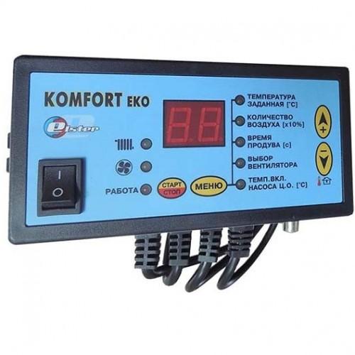 "Автоматика для твердотопливного котла - ""Komfort"""