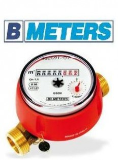 "Счетчик горячей воды Bmeters GSD-8 1/2"" x 80 мм"