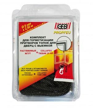 821599 Огнеупорный клей и жгут Kit Tresse Extensible En Fibre De Verre (15мм/2,5м+20мл)