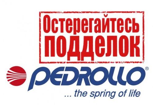 Как отличить оригинальный насос Pedrollo от подделки